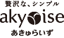 akyrise